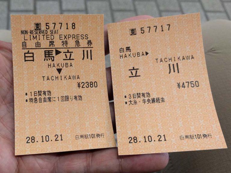20161021_135038.jpg