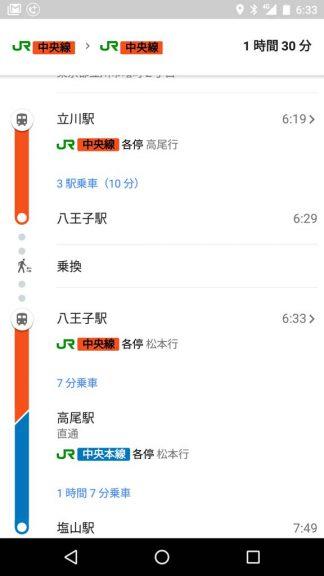 20161031_063301.jpg