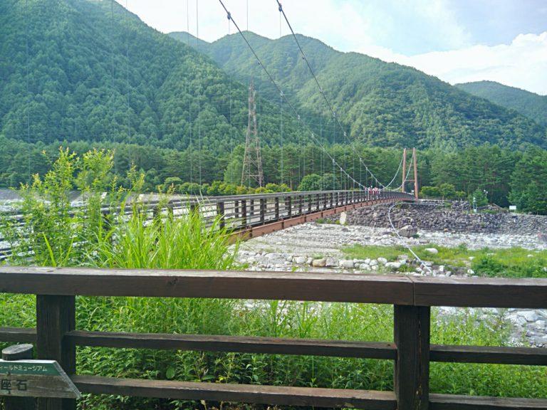 20170802_162408-bridge.jpg