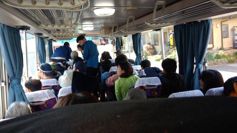 20180428_074155-bus1.jpg