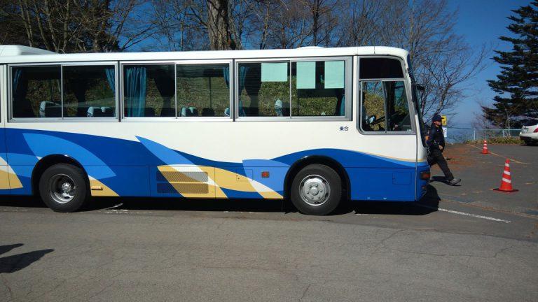 20180428_082734-bus2.jpg