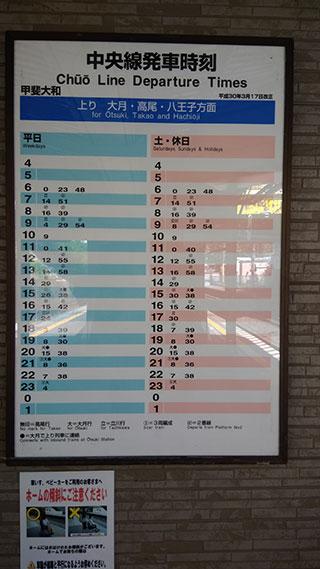 20180429_091732-kaiyamato.jpg