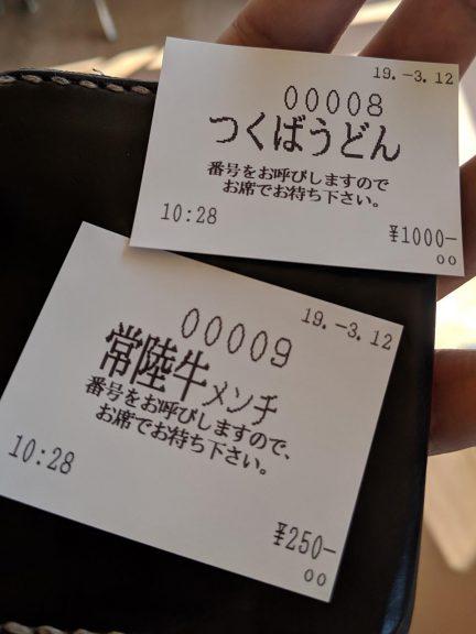 20190312_103544.jpg