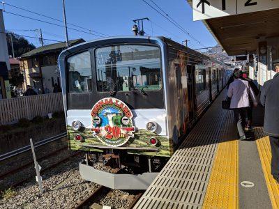 富士急行線ホーム