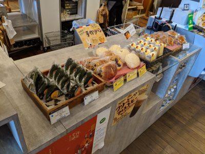 ゲートウェイフジヤマで売っているパンやおにぎり