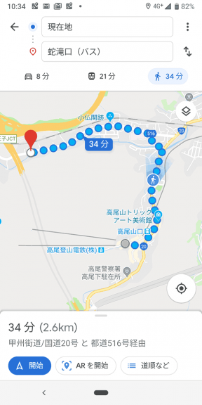 20190504-103419.png