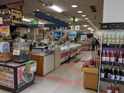 安曇野スイス村 売店