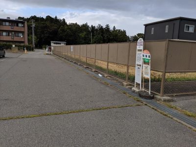 穂高駐車場バス停