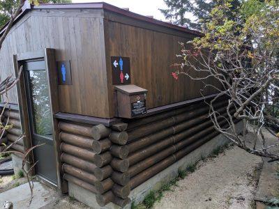 合戦小屋の公衆トイレ