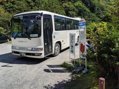 中房線乗合バス