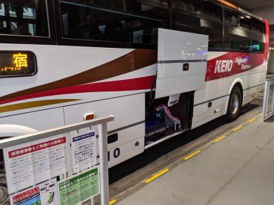 松本バスターミナル 新宿行き