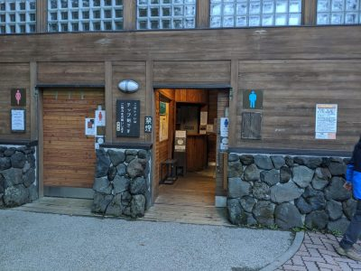 上高地バスターミナル前トイレ