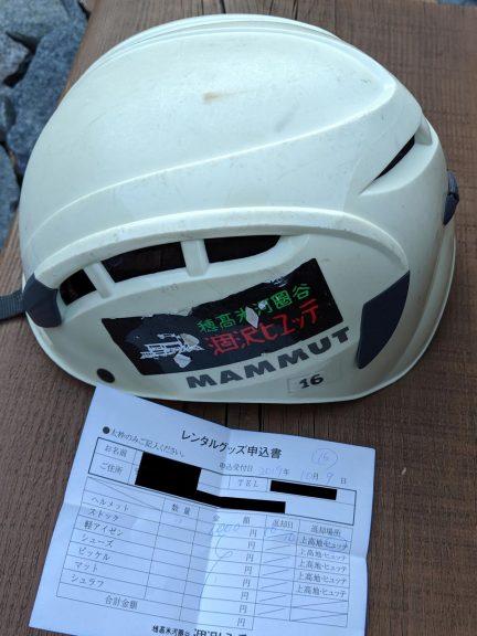 涸沢ヒュッテでヘルメットをレンタル(1000円)