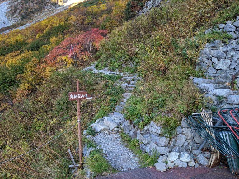 涸沢小屋から奥穂への登山道に入る