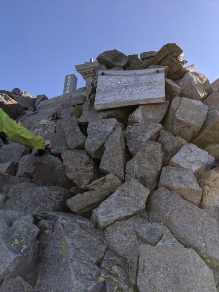 奥穂高岳3190m