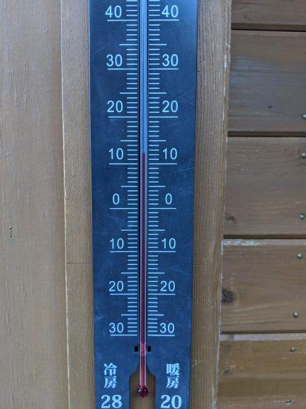 14時38分の気温12度