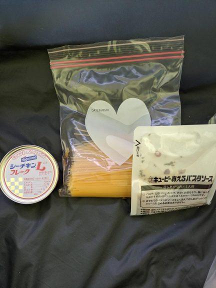 スパゲティ材料