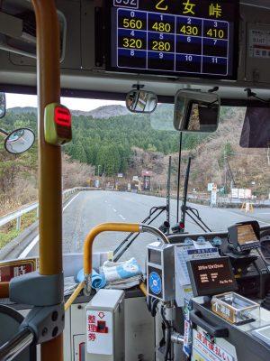 箱根登山バス車内 乙女峠の直前