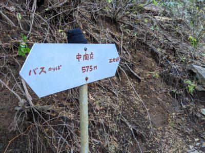 バス乗り場から乙女峠の中間地点