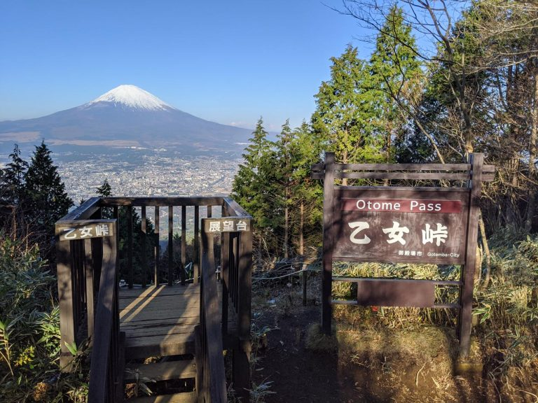 乙女峠 撮影台からの展望台、看板、富士山