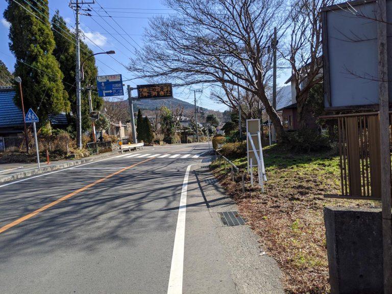 仙石バス停へ
