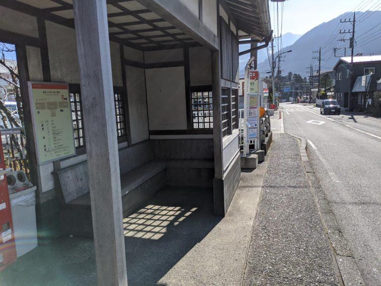 仙石バス停(3・4番乗り場)
