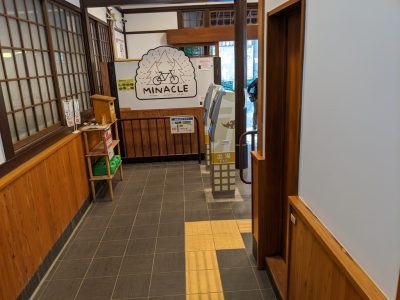 JR御嶽駅 改札