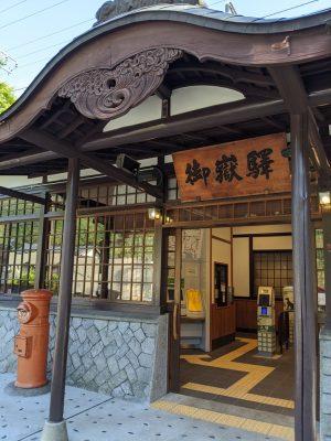 JR御嶽駅 入口