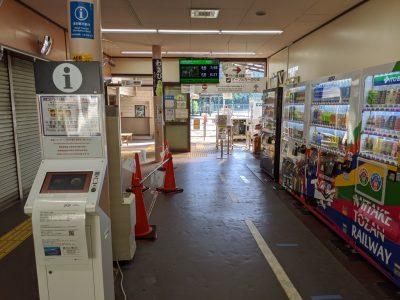 ケーブルカー滝本駅 内部