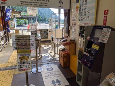 ケーブルカー滝本駅 改札