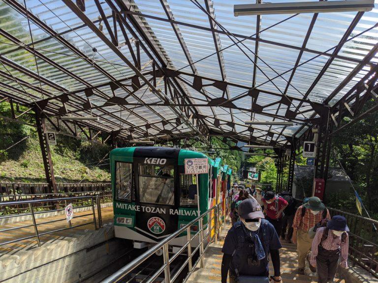 御岳山駅(ケーブルカー)