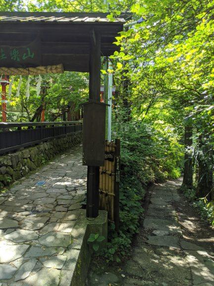 山楽荘入口