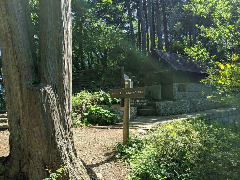 東雲山荘付近のトイレ
