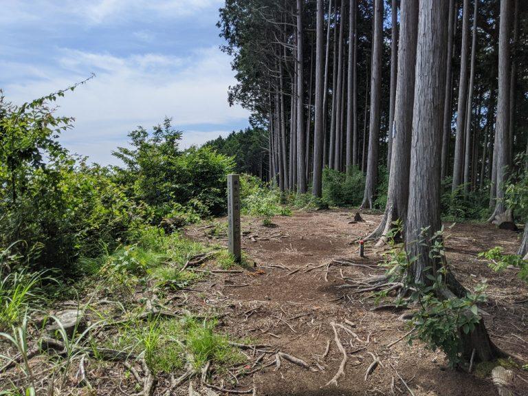 麻生山山頂標識