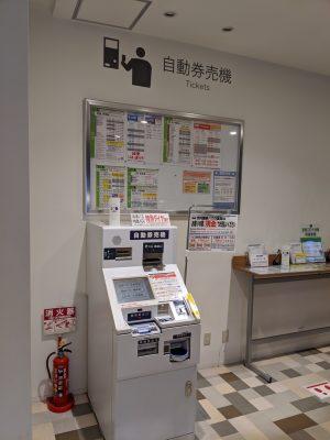 松本バスターミナル自動券売機