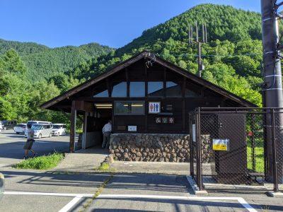 乗鞍高原観光センター外のトイレ
