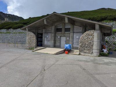 畳平の公衆トイレ