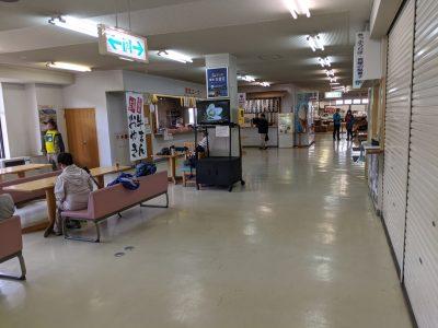 畳平バスターミナル1F