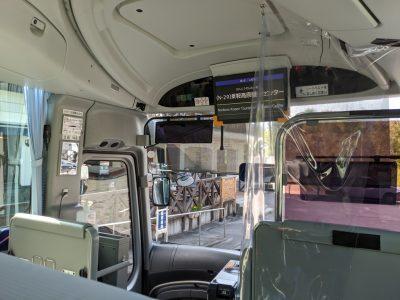 乗鞍高原観光センターバス停