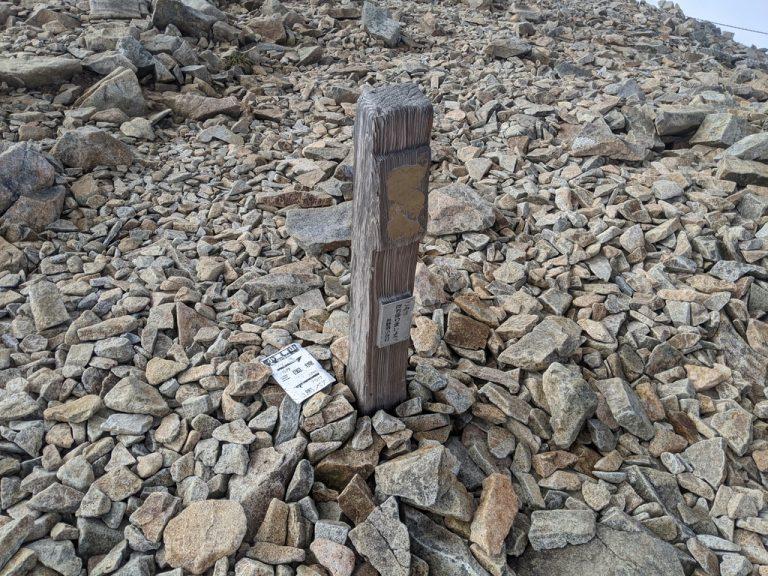小蓮華山 標識