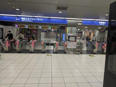 新越谷駅改札