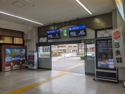 東武日光駅 バス表示