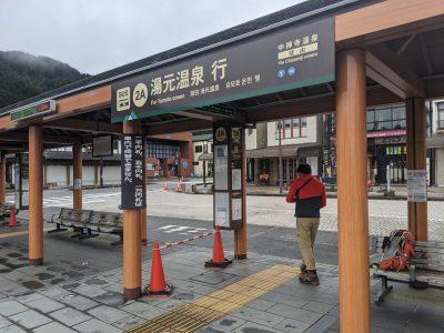 東武日光駅バス乗り場