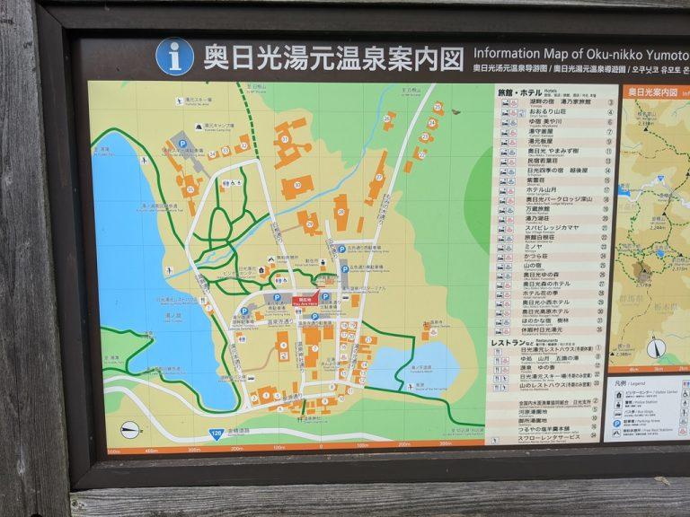 湯元温泉案内図(北は→)