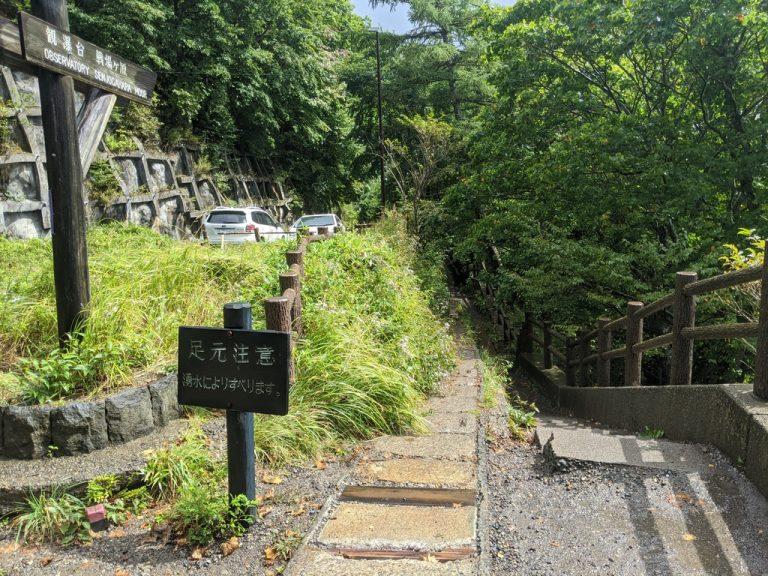 湯ノ湖から湯滝観瀑台へ降りる階段