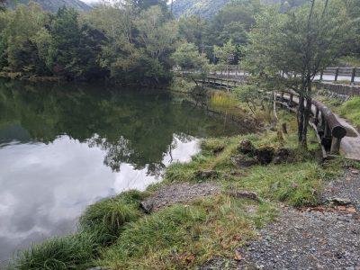 湯ノ湖周回線歩道 兎島手前
