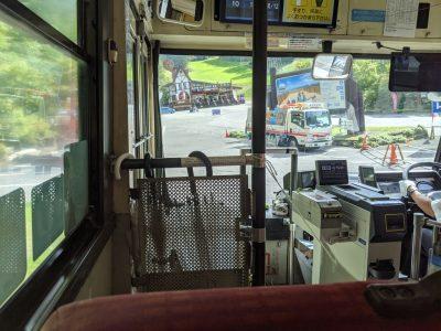 関越交通 日光白根山ロープウェイ行きバス