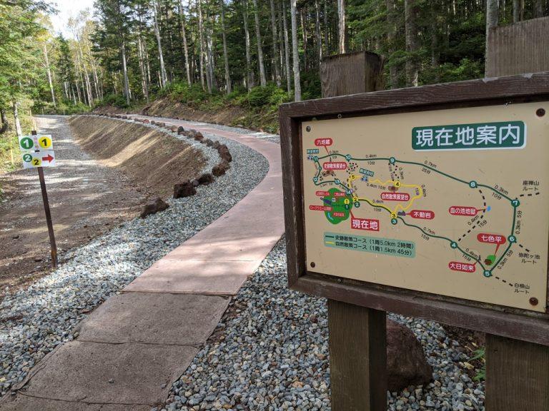 散策コース1番