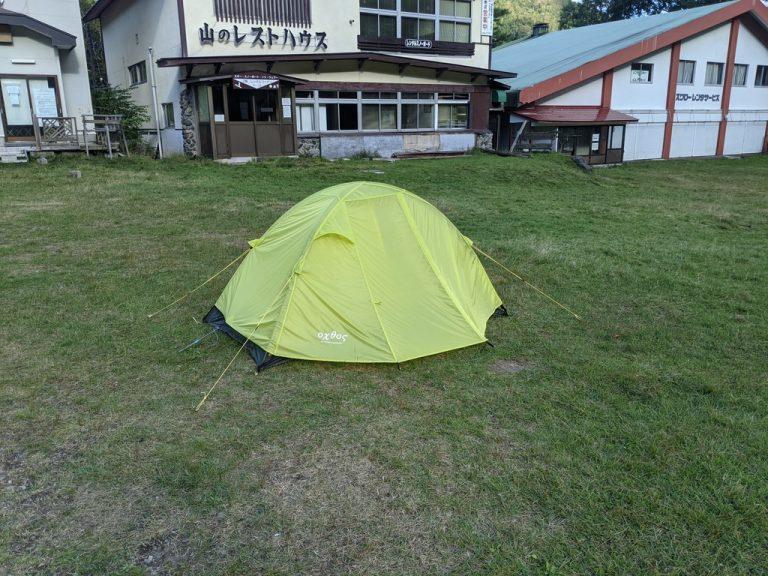 テントに帰還