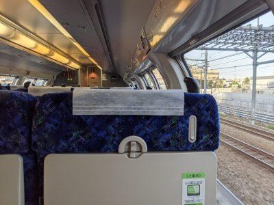 東海道本線グリーン車